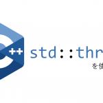 c++11-thread