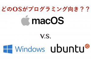 mac_windows_ubuntu