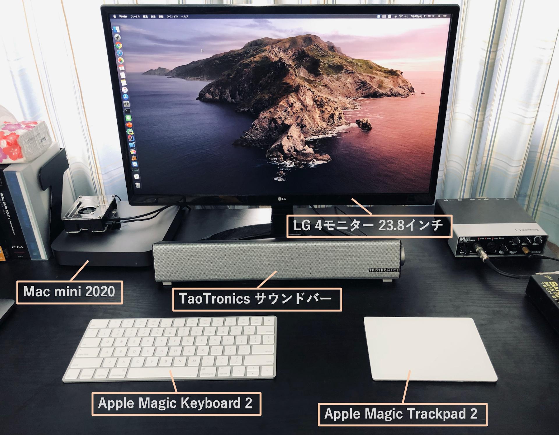 mac mini 2020 デスクトップ セットアップ